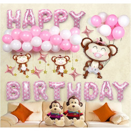 image of 【READY STOCK】Cute Monkey Girl with Pacifier Birthday/Baby Shower Balloon Set