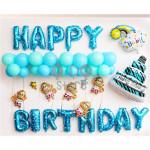 【READY STOCK】Monkey Boy Birthday Party Balloon Set ( BLUE )