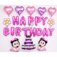 image of 【READY STOCK】Pink Baby Minnie Happy Birthday Party Balloon Set