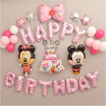 【READY STOCK】New Design Mickey & Minnie Birthday Party Balloon Set ( PINK )