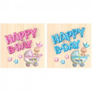 image of 【READY STOCK】Simple Baby and Stroller Birthday/Full Moon Party Balloon Set