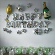 image of 【READY STOCK】Wine and Wine Glass Adult Birthday Party Balloon Set 5.0
