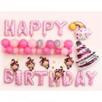 【READY STOCK】Monkey Girl Birthday Party Balloon Set ( PINK )
