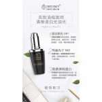 Oil Control & Skin Repairing Acne Essence 控油修护祛痘精华