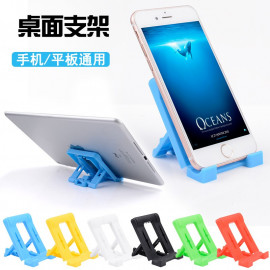 image of Adjustable Phone Stand Car Holder For all Devices Ready Stock