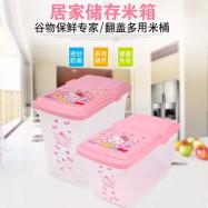 image of Hello Kitty Rice Bucket Holder Large Size Ready Stock