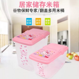 image of Hello Kitty Rice Bucket Holder Large Size Ready Stock