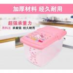 Hello Kitty Rice Bucket Holder Large Size Ready Stock