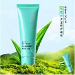 绿叶爱生活多可丽玻尿酸补水滋润修护芦荟胶 薄荷型保湿凝胶正品