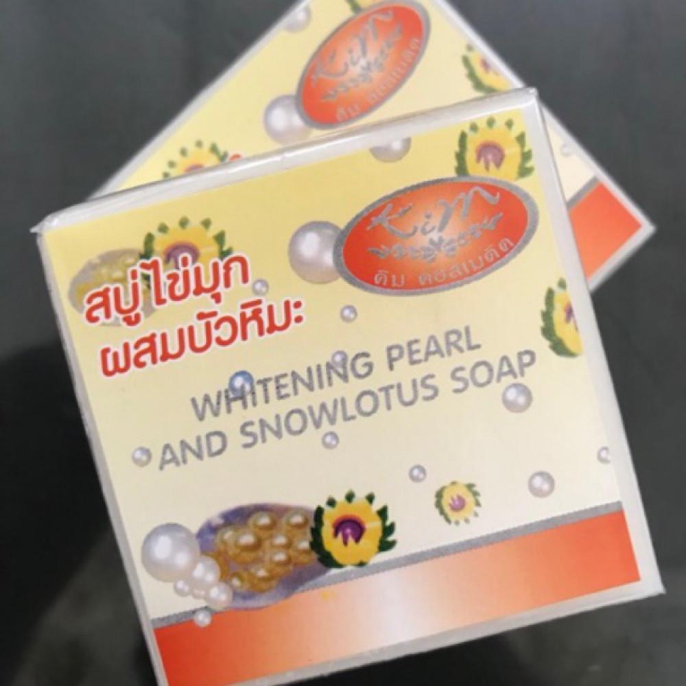 Authentic Thailand Imported Kim Whitening Pearl & Snowlotus Soap Ready Stock