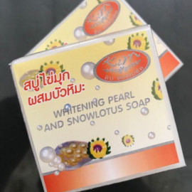 image of Authentic Thailand Imported Kim Whitening Pearl & Snowlotus Soap Ready Stock