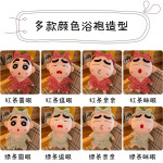 Sin Chan Stuffed Toy Ready Stock Length 12 inches