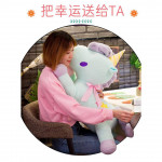 Soft Towel Material Unicorn Stuffed Toy 38cm Ready Stock