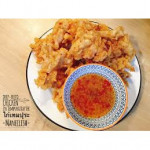 Authentic Halal Gogi Tempura Flour 150g
