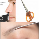 Eyebrow / Hair Cutter Removal Beauty Tools Ready Stock