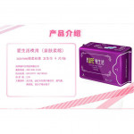 iLife Sanitary Pads - Extra Long (6pcs) 绿叶爱生活卫生巾夜用加长超薄透气抑菌不过敏