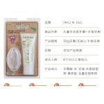 Jack N' Jill Bio Brush & Natural Toothpaste Set Original Australia Imported 50g