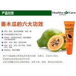 Original Healthy Care Paw Paw Lip Balm Australia Imported 全天然木瓜唇膏 10g