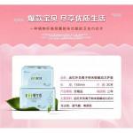 iLife Panty Liner (30pcs) 绿叶爱生活护垫抑菌去异味止痒负离子卫生巾棉柔超薄透气