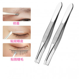 image of Tweezers Professional Stainless Steel Ready Stock Beauty Tools