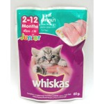 whiskas Junior Tuna (85g) x 24