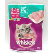image of whiskas Junior Tuna (85g) x 24