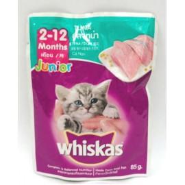 image of whiskas Junior Tuna (85g) x 24