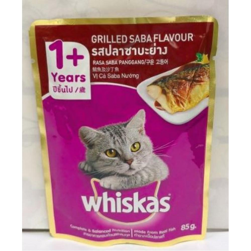 whiskas Grilled Saba Flavor (85g) x 24