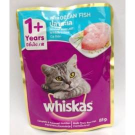 image of whiskas Ocean Fish (85g) x 24