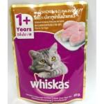 Whiskas Chicken & Tuna Ingravy ( 85g)x 24