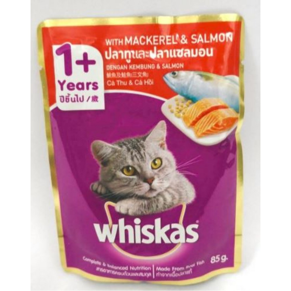 whiskas Mackerel & Salmon (85g) x 24
