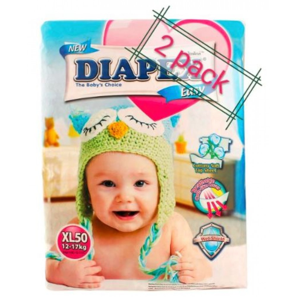 Diapex Easy Wonder Tape XL50 size-XL (12-17kg) -2 pack