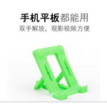 < BUYAdjustable Phone Stand Car Holder For all Devices Ready Stock