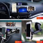360 Degree Rotation Long Neck Car Mount/Phone Holder