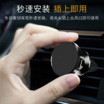 Magnetic Car Mount Air Vent Phone Holder Ready Stock