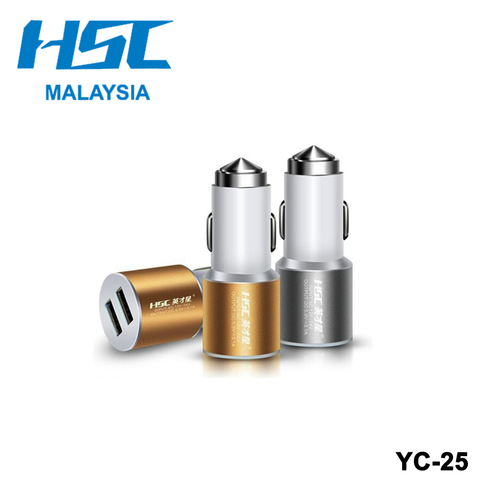HSC YC-25 Dual USB Ports Safety Charger