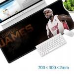 LeBron James Gaming Mat Non-slip Anti Fray Stitching Beautiful Mouse Pad