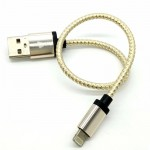 25cm Metal Head 8 Pin USB Data & Fast Charger Cable for Apple iPhone