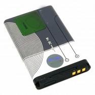 image of Nokia BL-5C / BL5C High Quality Li-Ion Battery 1020mAh