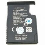 Nokia BL-5C / BL5C High Quality Li-Ion Battery 1020mAh