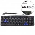 Tinytech Arabic Standard 107 Key Computer Keyboard Model KB-TY912/A