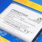 Official Pisen Smart Phone Battery for  Lenovo BL169 A789 P70 S560 P800 (T11-11)