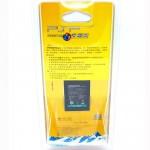 Official Pisen PSP-S110 1200mah Quick Charge Battery For PSP v2000 / V3000