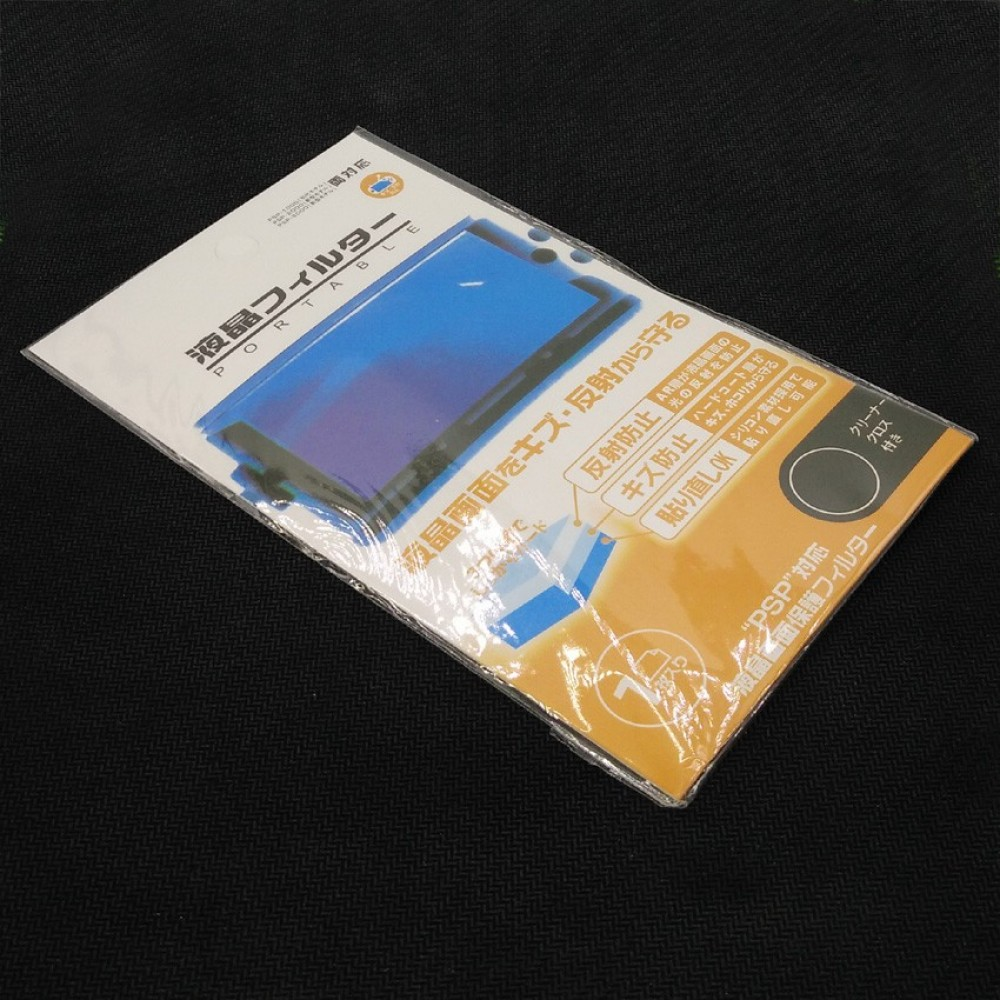 HD slim PSP1000 / 2000/3000 protective film screen saver soft film (T13-1-2)