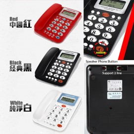 image of Office plane home fixed telephone cable business sit seat fashion creative