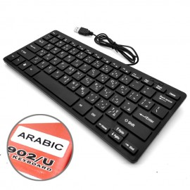image of Tinytech Ultra slim Arabic Desigh Mini Computer Keyboard Model:KB-MN902/U