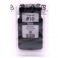 image of Official Canon PG-810 Black Ink Cartridge Without Packing Box