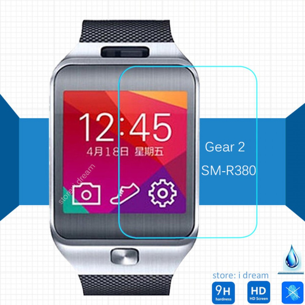 SamSung Galaxy Gear 2 R380 Tempered Glass Screen Protector