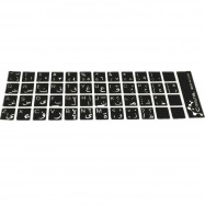 image of Arabic Sticker For PC / Laptop Keyboard Color Black & Fonts white