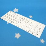 Arabic Sticker For PC / Laptop Keyboard Color White & Fonts Black (T12-7)